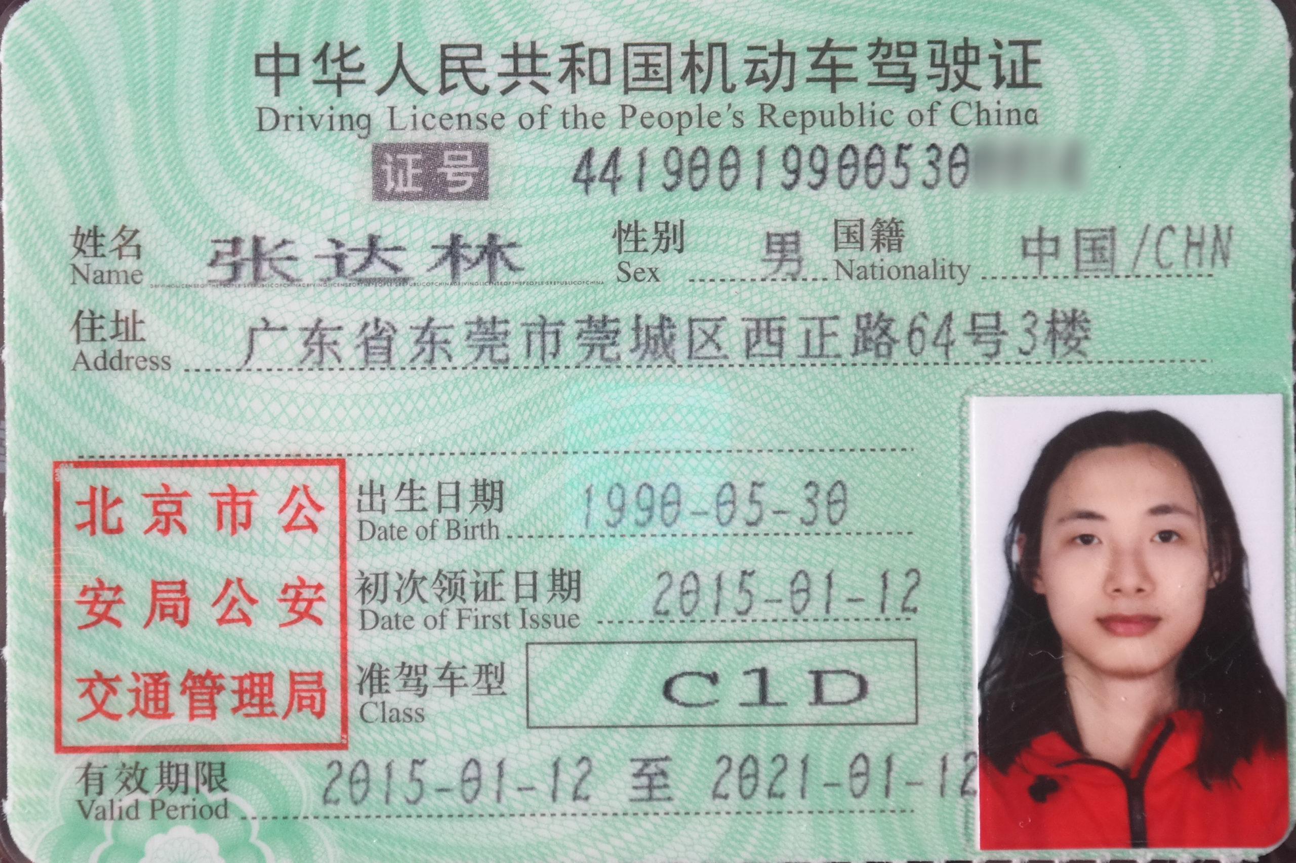 Umtausch ausländischer Führerscheine